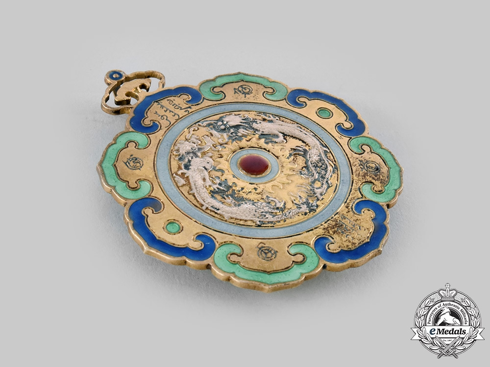 China, Qing Dynasty. An Order of the Double Dragon, Type I, II Class, II Grade Neck Badge (Rothe Copy)