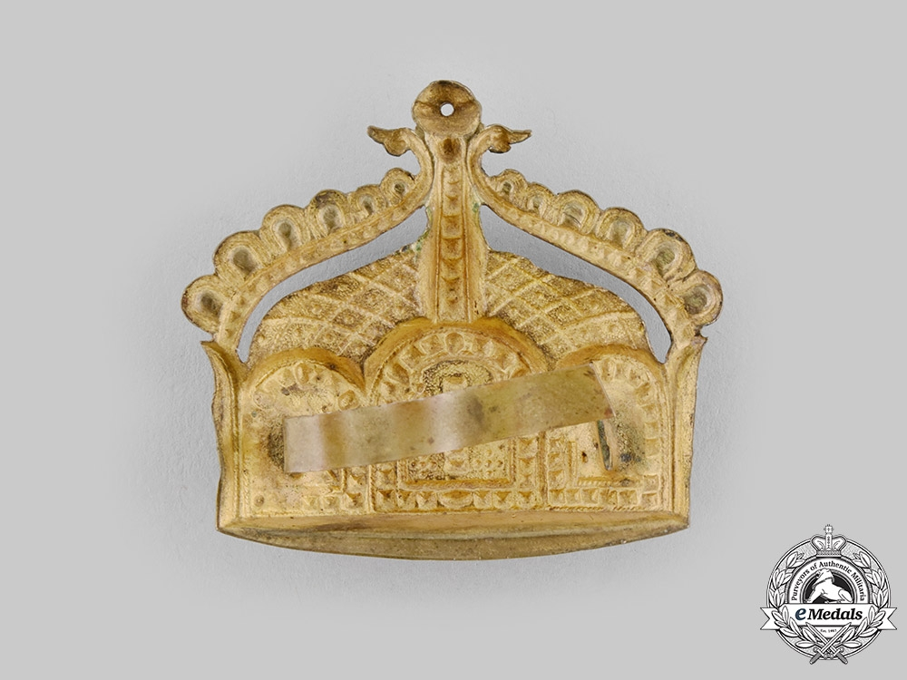 Germany, Imperial. A Naval Cap Insignia