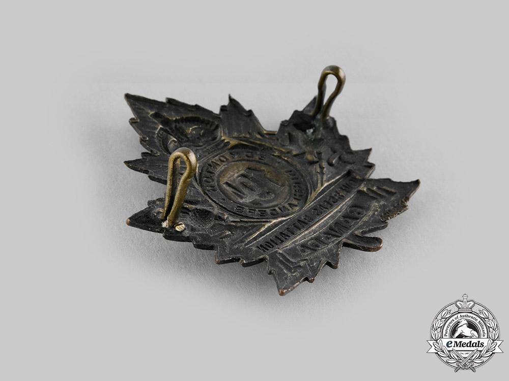 """Canada, CEF A 194th Infantry Battalion """"Edmonton Highlanders"""" Cap Badge, by Ash Bros, c.1916"""