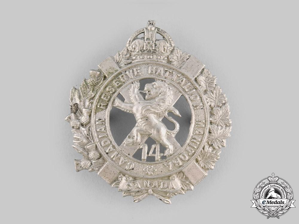 Canada, CEF. A 14th Reserve Infantry Battalion of Winnipeg, Manitoba Cap Badge