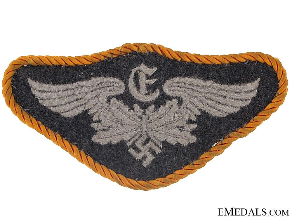 Cloth Badge of the Rangefinder-Flak Artillery
