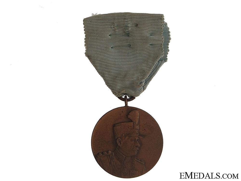 Coronation Medal Reza Shah Pahlavi 1926
