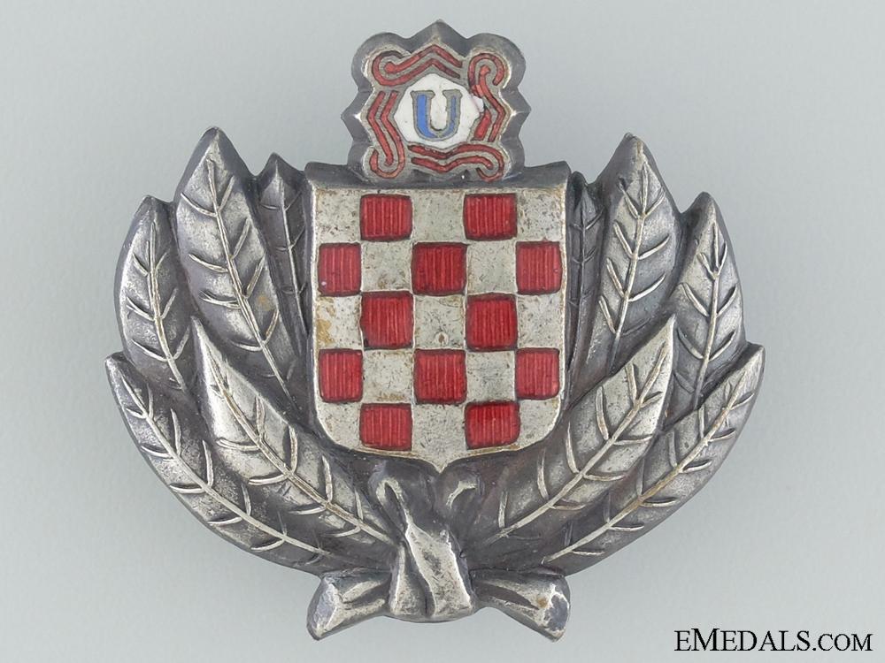 Croatian Treasure Guard Badge