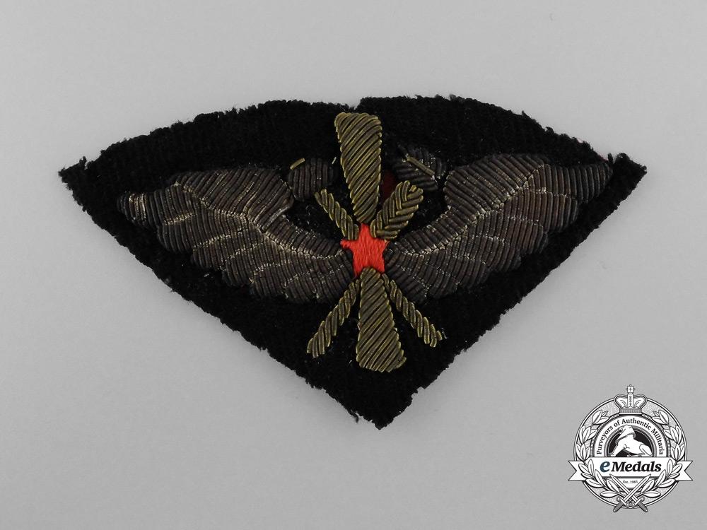 A Scarce RAF Russian Army Pilot Badge
