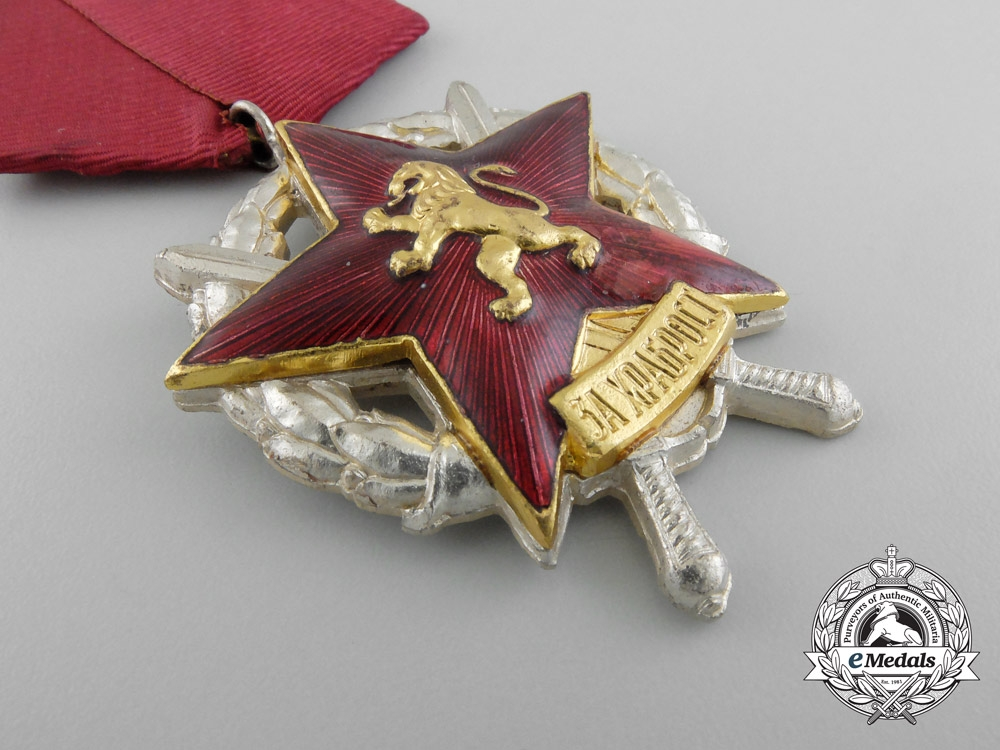 Two Bulgarian Military Orders of Bravery