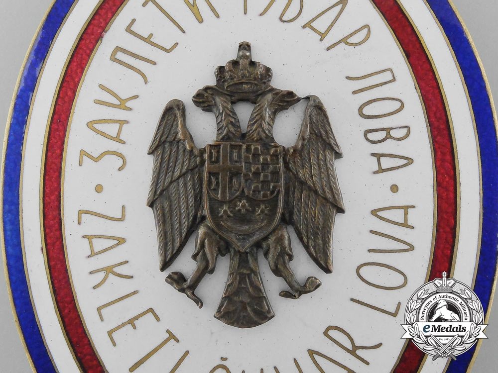 Yugoslavia, Kingdom. A Badge of the Sworn Game Warden, by Knaus, Zagreb