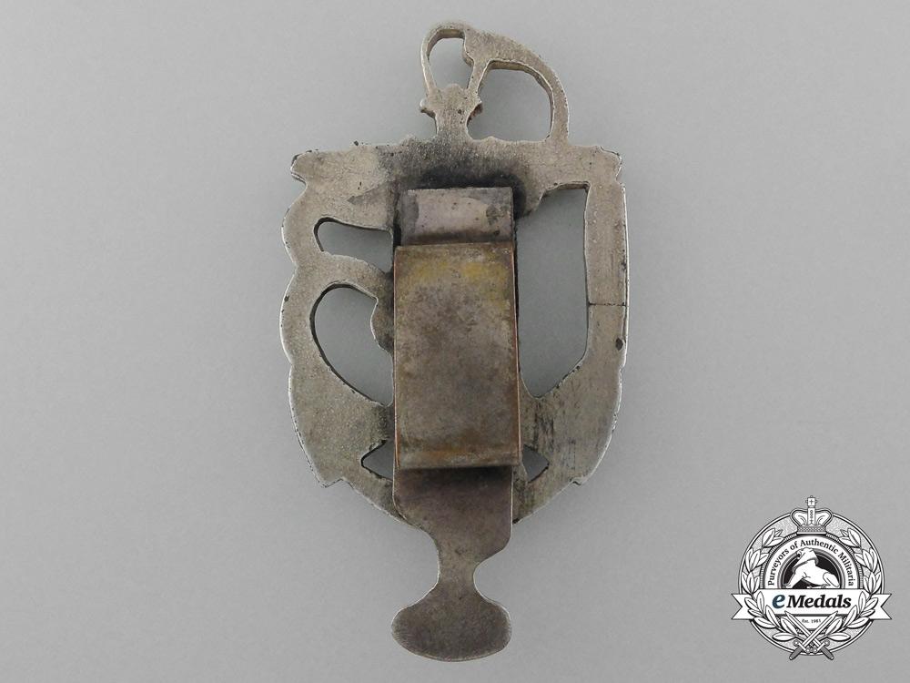 A Rare Austrian Submarine Badge