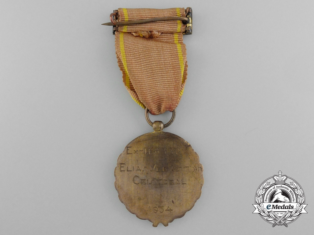 Spain, Fascist State. A Party Member's Medal; Named