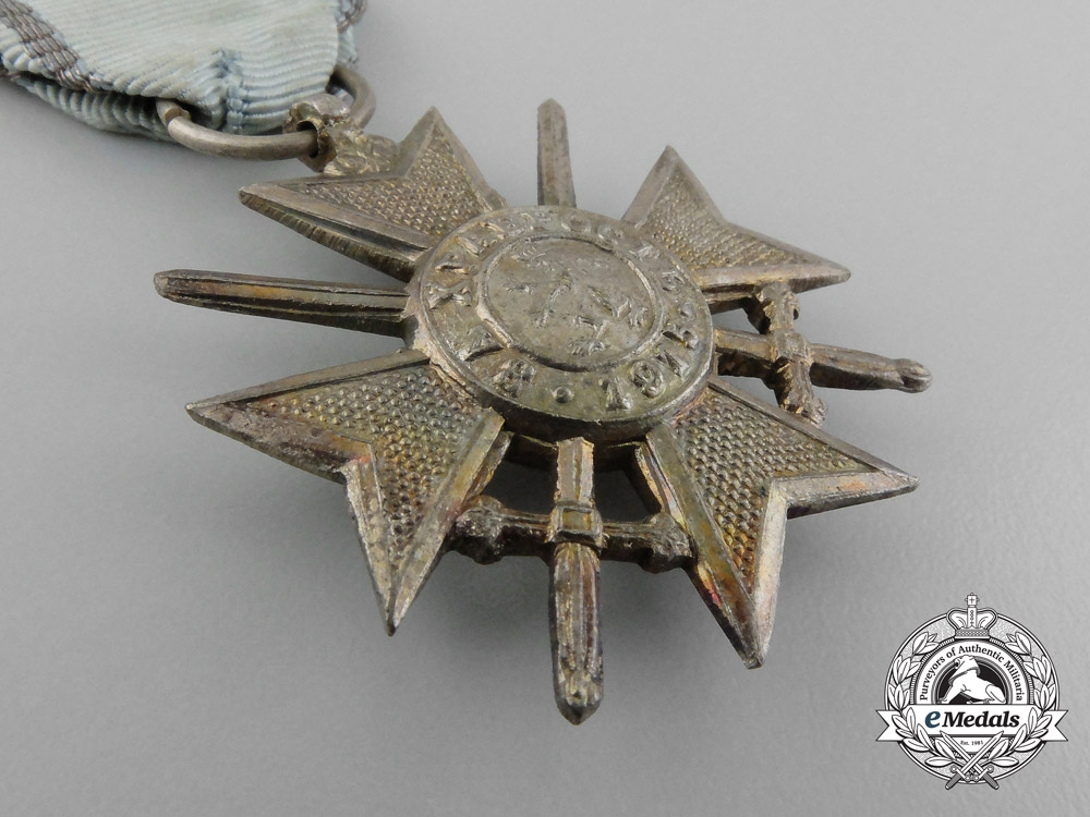A Bulgarian Military Order for Bravery; 2nd Class Solder's Cross for Bravery