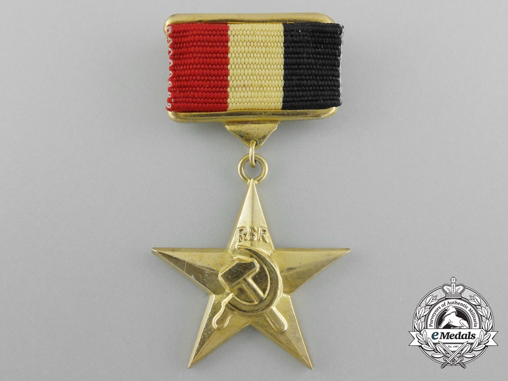 A Romanian Order of the Hero of Socialist Labour