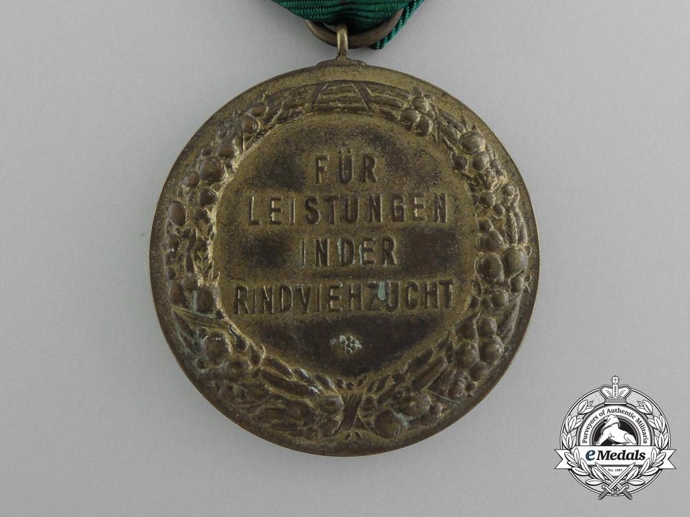 """A Blut und Boden Landesbauernschaft """"For Achievement in the Breeding of Cattle"""" Badge"""