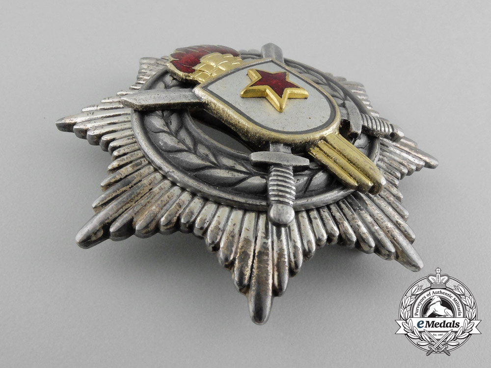 A Socialist Yugoslavian Order of Military Merit; 3rd Class with Silver Swords