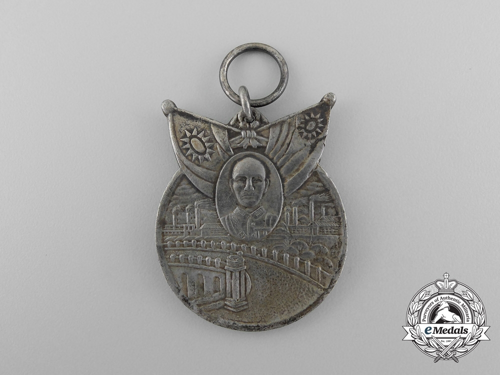 China. A Victory in the Resistance Against Aggression Medal