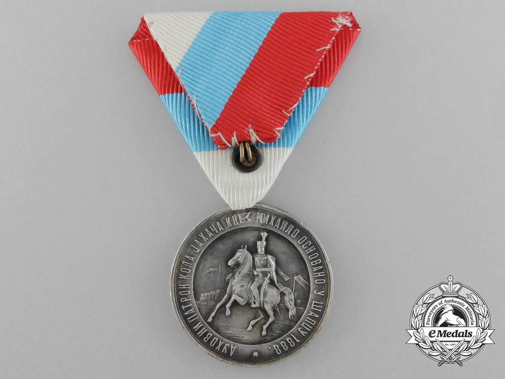 A Rare Serbian Medal of Jevrem Obrenović, Šabac 1890