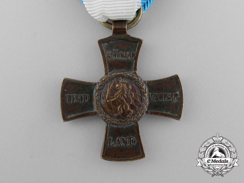 An 1813-1814 Bavarian Campaign Cross