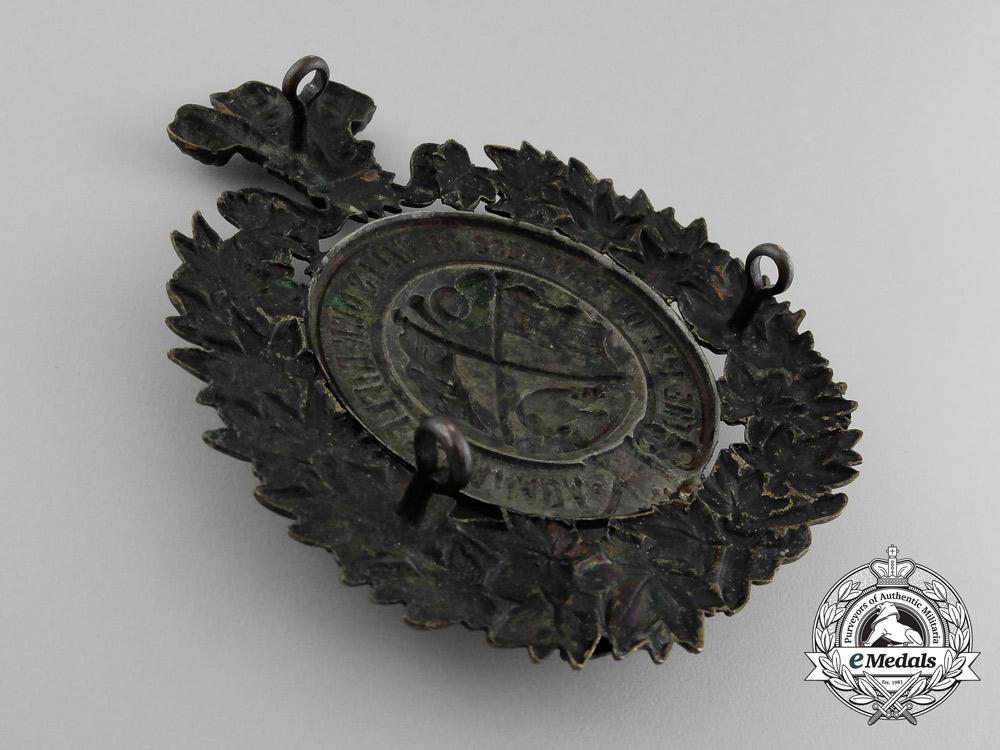 United Kingdom. A 14th Regiment The Princess of Wales' Own Rifles Helmet Plate, c.1907