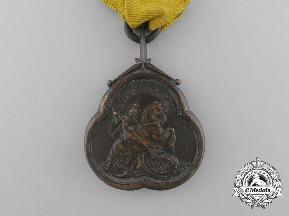 An Ethiopian Military Merit Medal of the Order of St. George