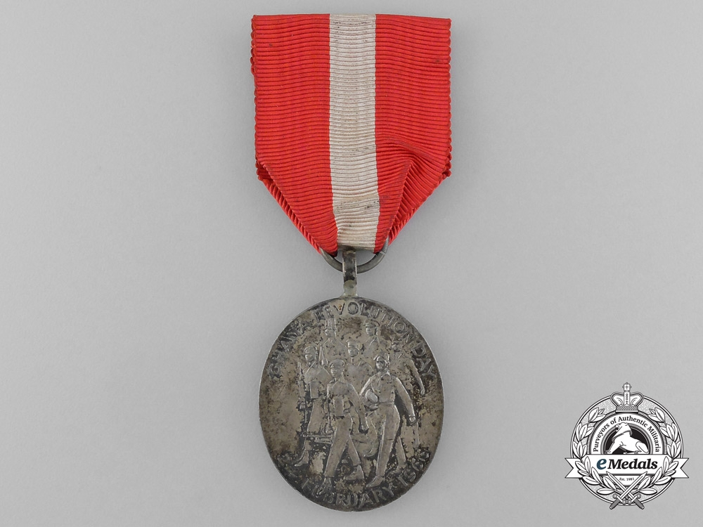 An 1966 Ghana Revolution Day Medal