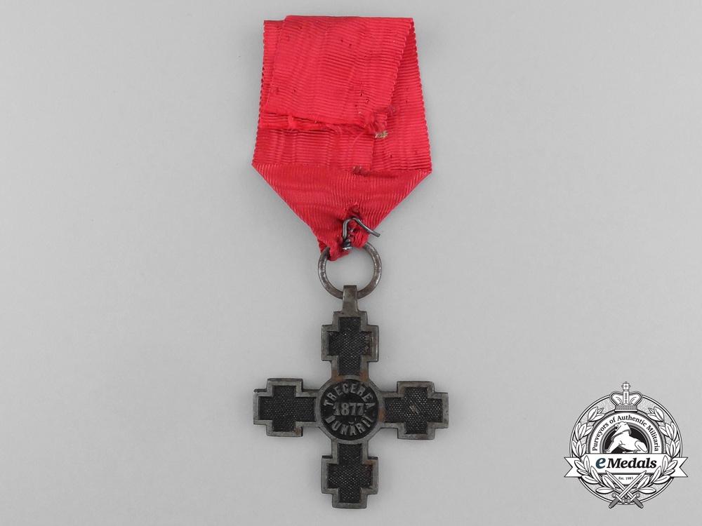A 1877 Romanian Trans-Danube Cross (AKA Crossing of the Danube Cross)