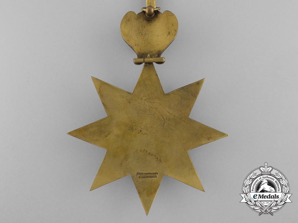 Ethiopia. An Order of the Star, Grand Officer Set, by B.A. Sevadjian