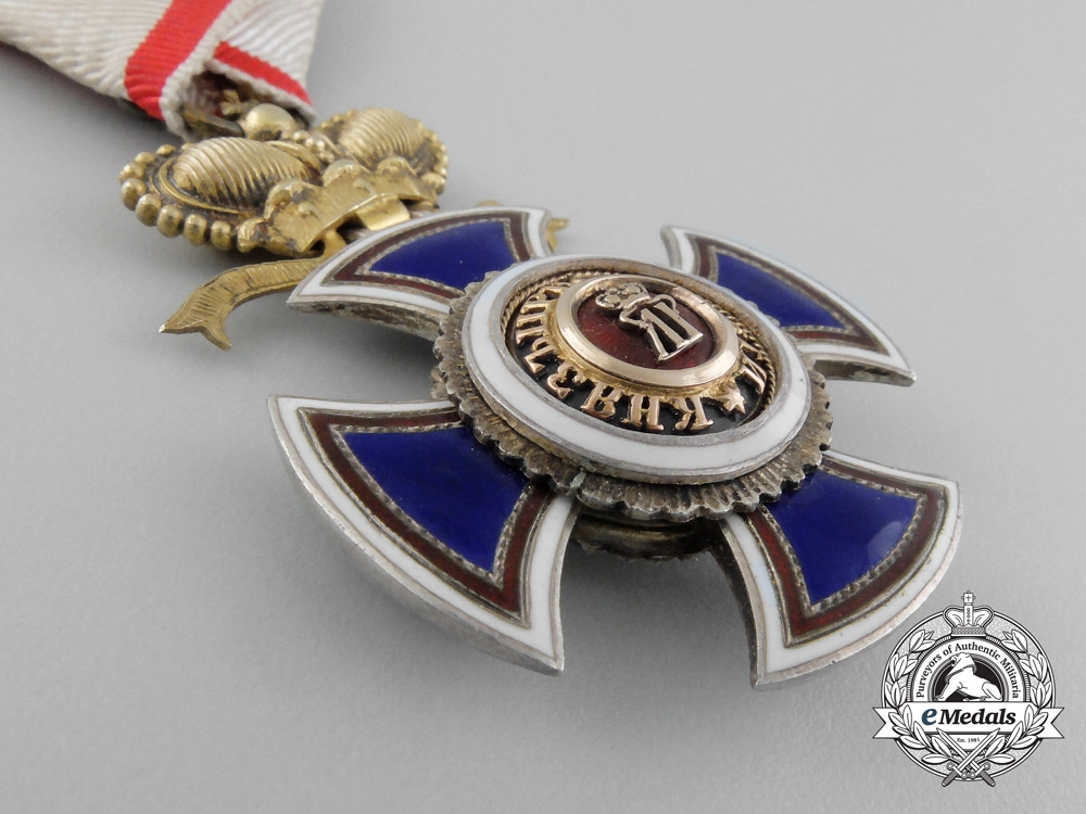 A French Made Montenegrin Order of Danilo; 4th Class Officer with Case