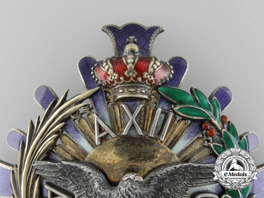 A Spanish Civil Order of Alfonso XII; Grand Cross Breast Star (1902-1931) with Case
