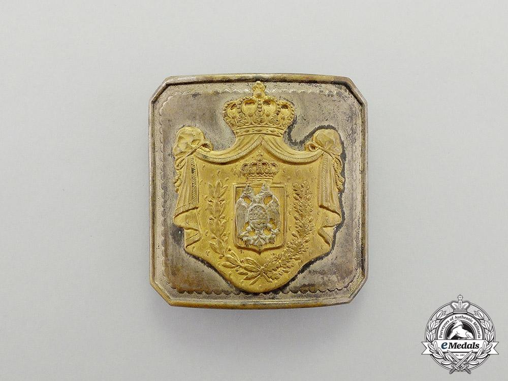 Yugoslavia. An Officer's Belt Buckle