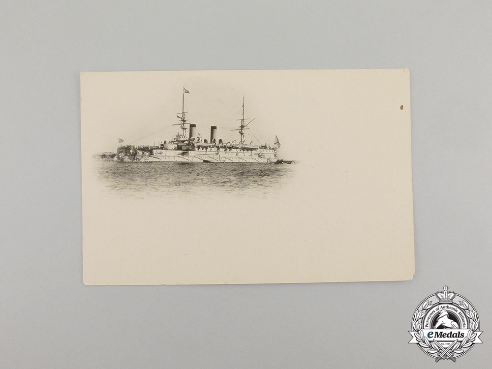 Russia, Imperial. Seven First War Russian Imperial Navy Ship Cards