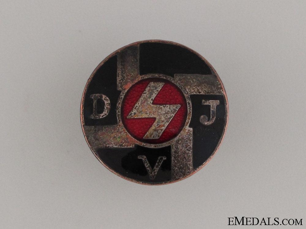 DJ Membership Pin