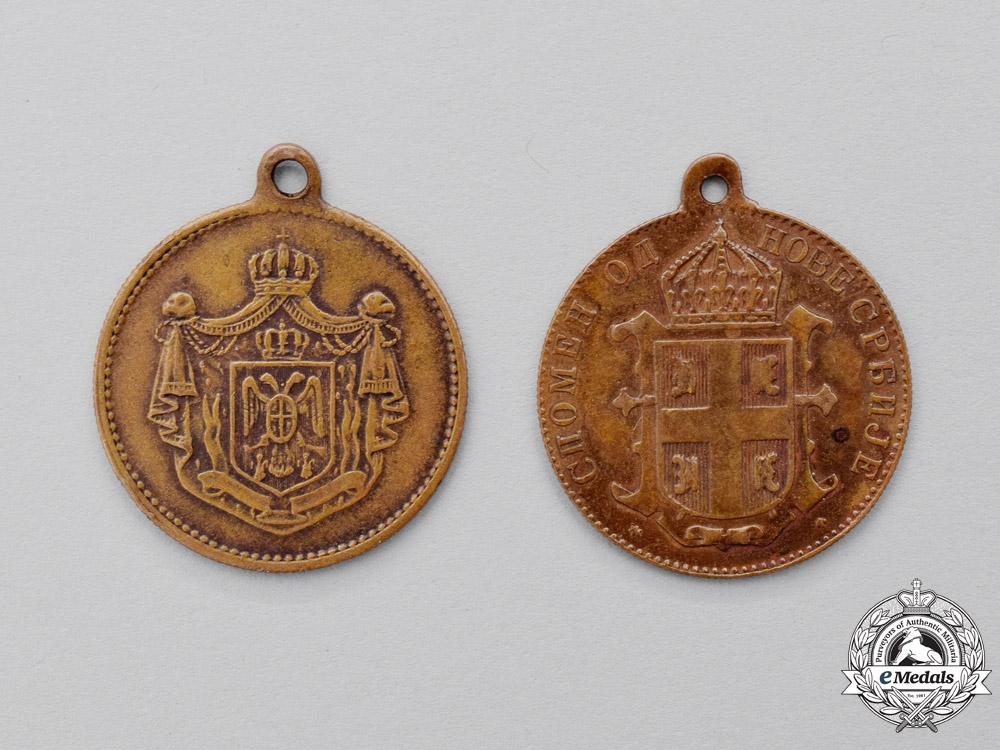 Serbia, Kingdom. Two Commemorative Medals, c.1925