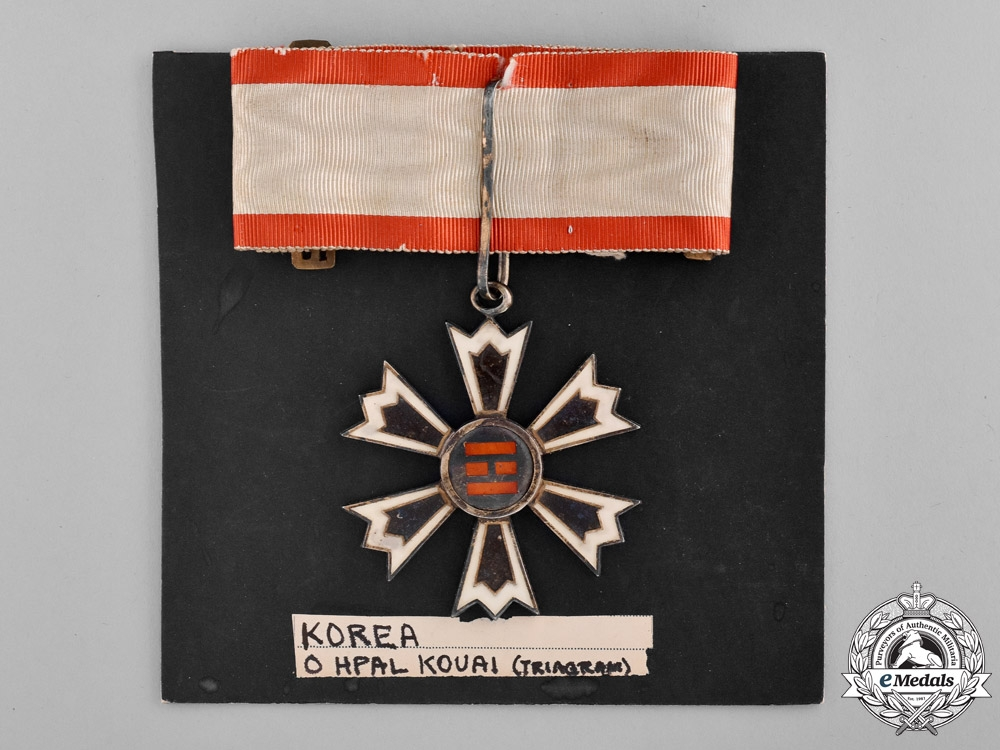Korea, Empire. An Order of the Eight Trigrams, Third Class Badge, c.1910