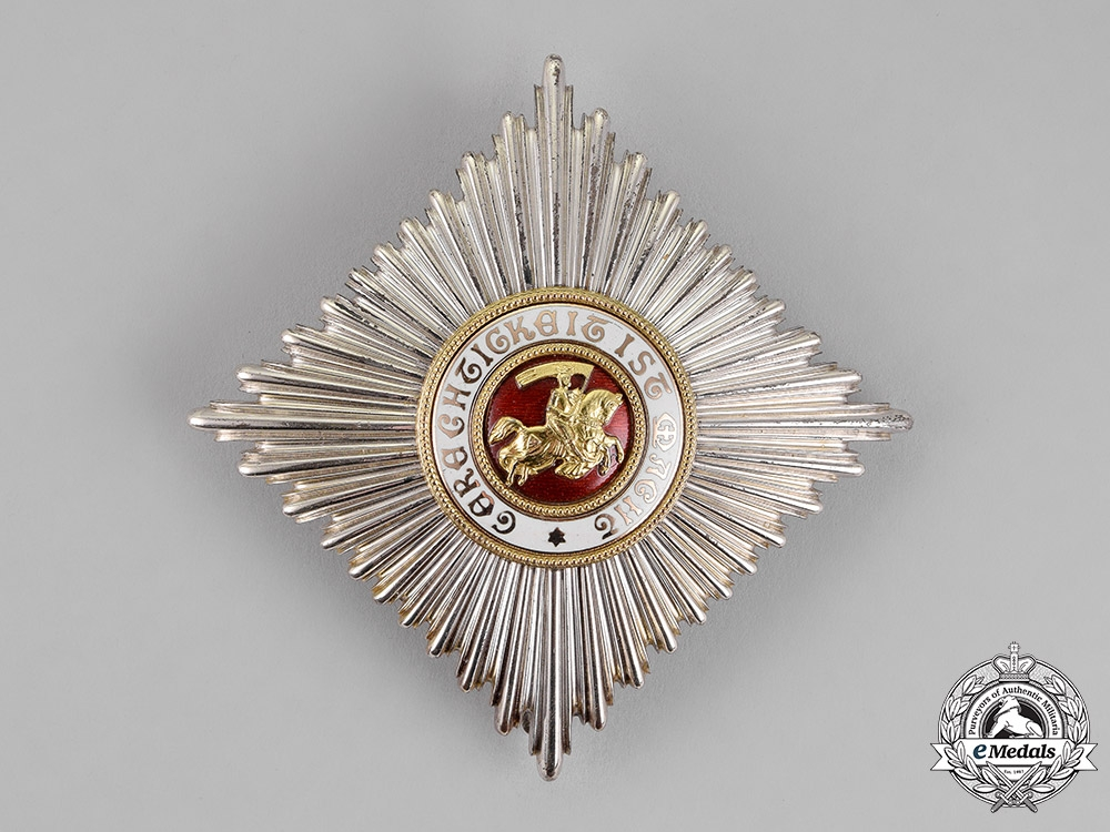 Baden. An Order of Berthold the First, Commander's Star, by L. Bertsch, c.1905