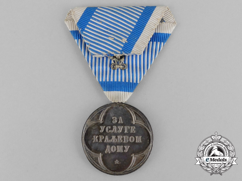 Serbia, Kingdom. A Medal for Service to the Royal Household, c.1885