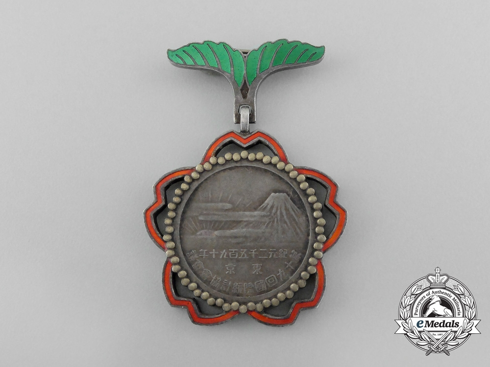 Japan, Empire. An International Institute of Statistics Medal, c.1930