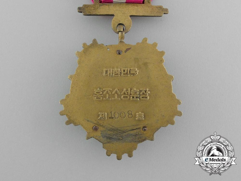 Korea, Empire. An Order of the White Star, Third Class, c.1955