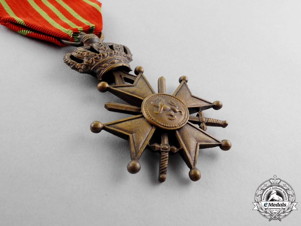Belgium. Three Belgian First War Awards & Decorations