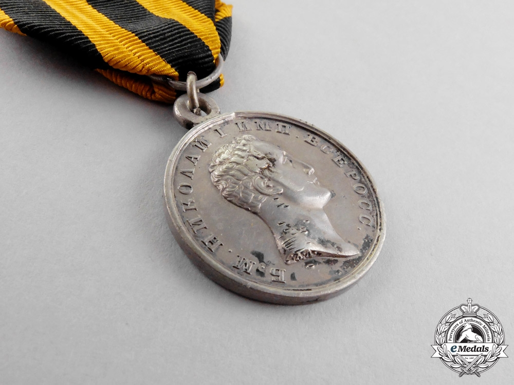Belgium. An Order of the Star of Africa, Silver Grade Medal