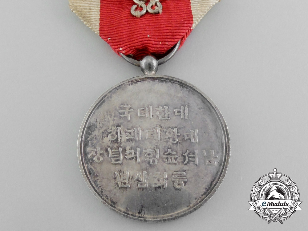 A 1909 Imperial Korean Emperor Yung Hi Imperial Tour Medal