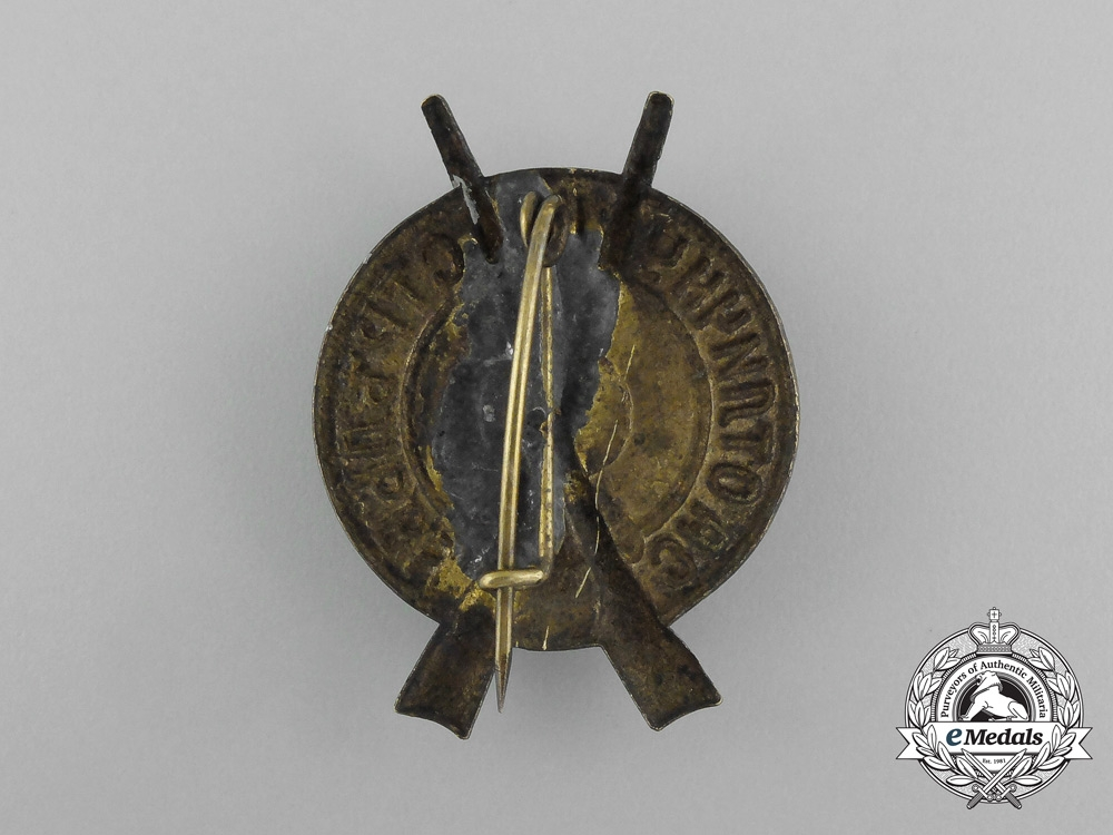 Russia, Imperial. A Shooting Excellence Badge, Grade Two, c.1905