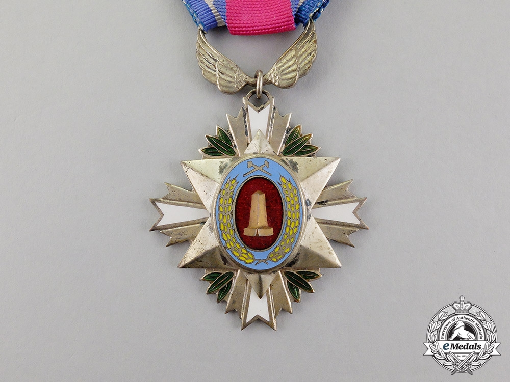 Republic, South Korea. An Order of Industrial Service Merit, 3rd Class 1962-1967