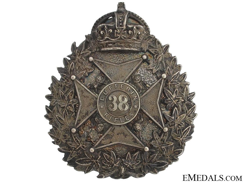 Dufferin Rifles of Canada Helmet Plate c.1904