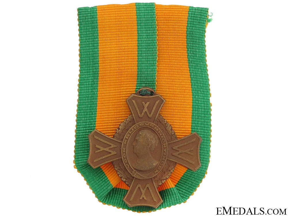 Dutch WWII War Cross 1940-1945