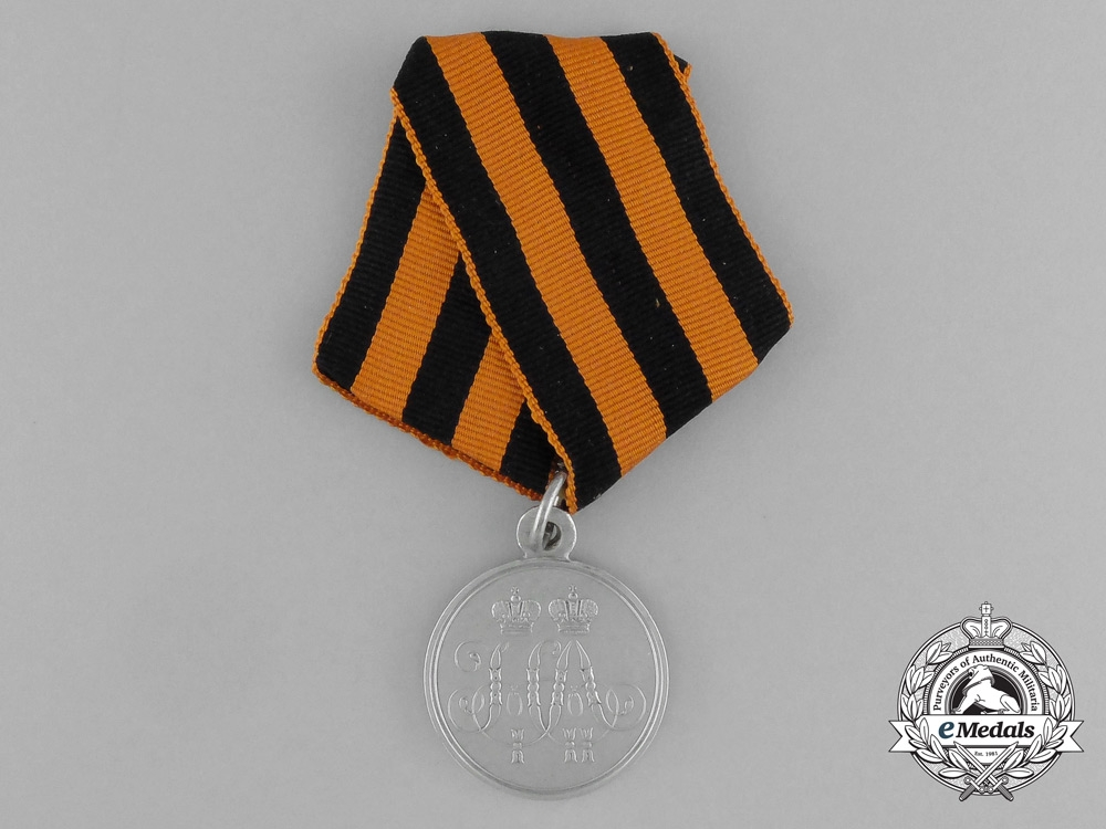 A Russian Imperial Medal for the Defence of Sebastopol 1854-1855