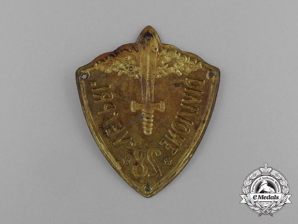 """An Italian 28th Infantry Division """"Vespri"""" (28ª Divisione di Fanteria """"Vespri"""") Sleeve Shield"""