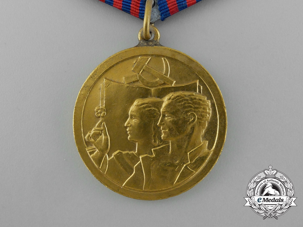 A Yugoslavian Medal of Labour with Case
