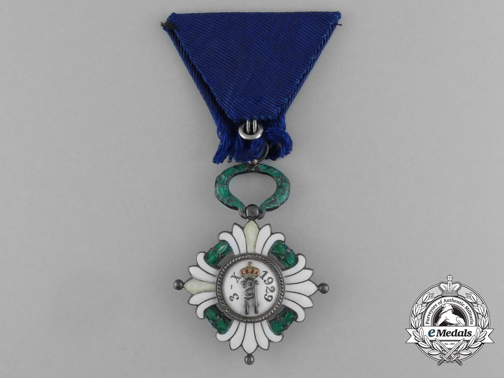 An Order of the Yugoslav Crown; 5th Class, Knight with Case