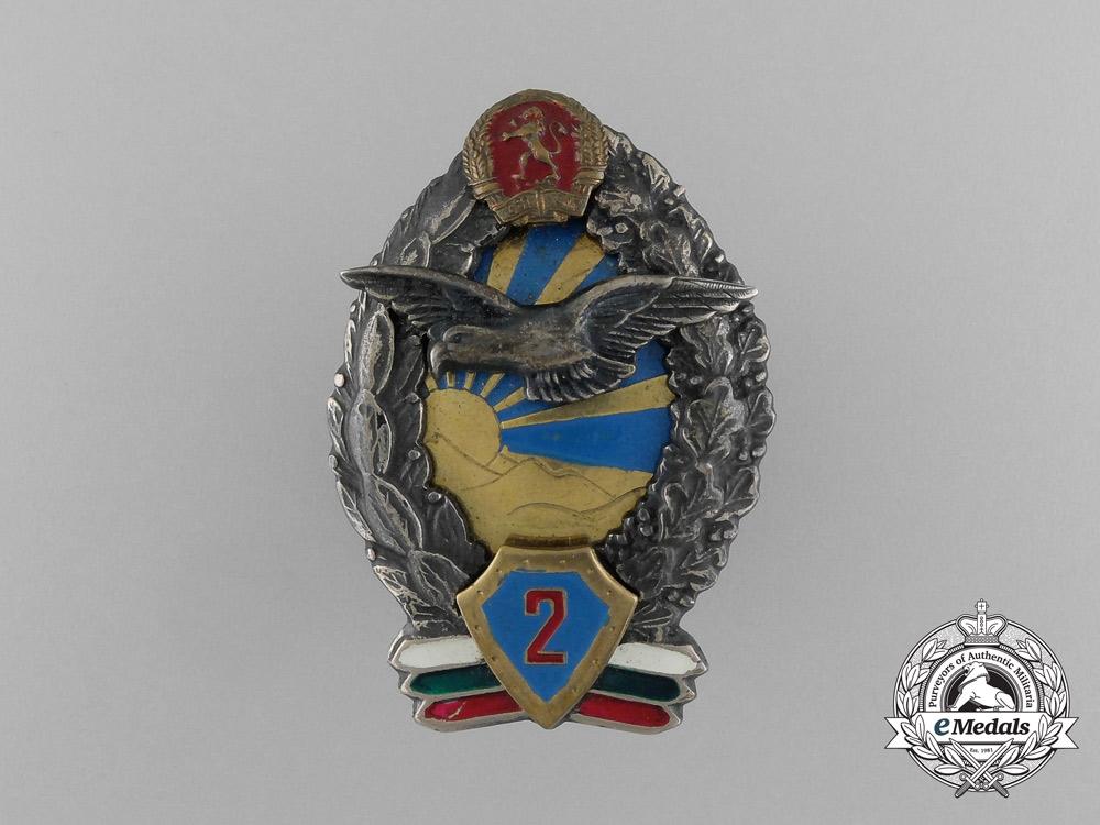 A Bulgarian Pilot's Badge; 2nd Class