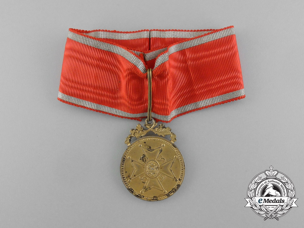 A Latvian Cross of Recognition; Special Class Small Neck Medal