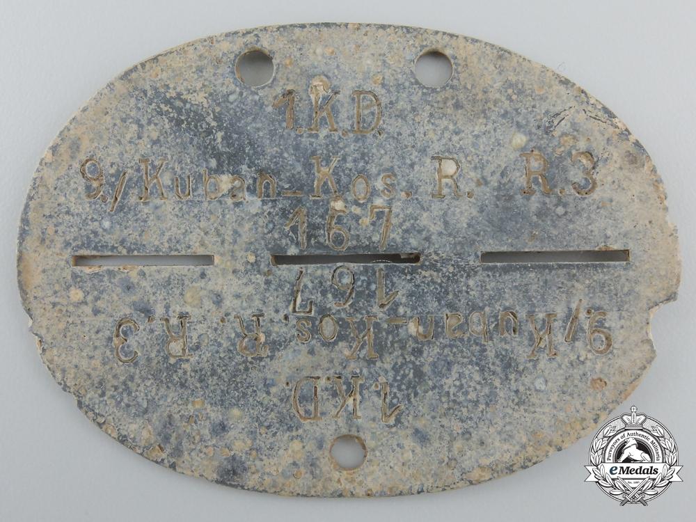 A Kozak Identification Disc