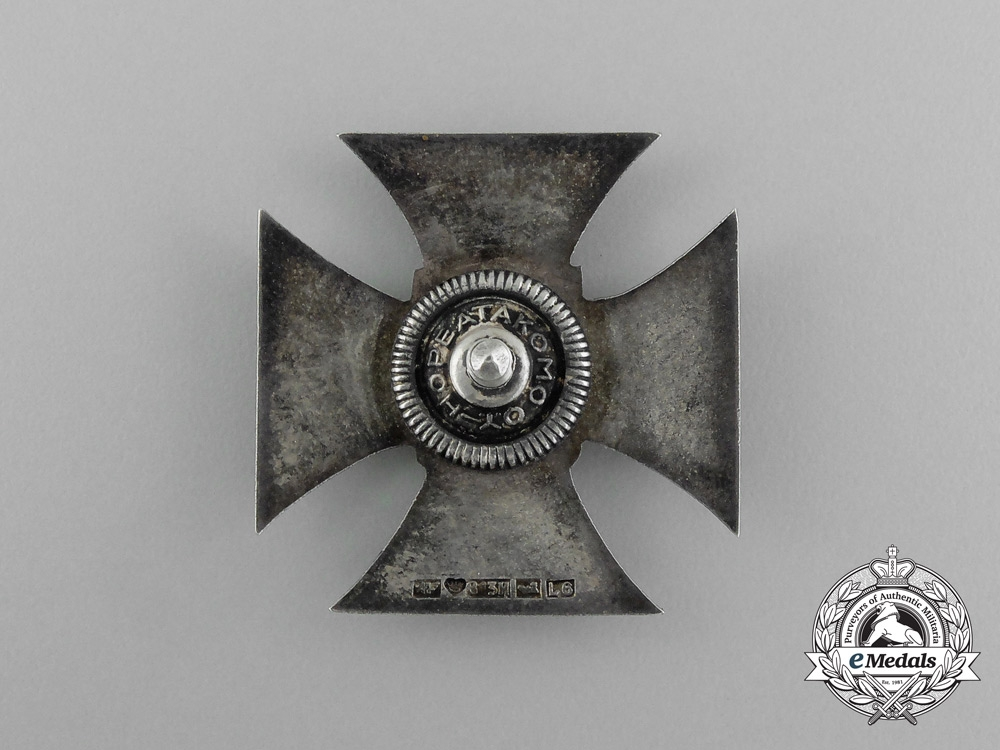 A Scarce Waffen-SS Cross of the Danish Volunteer Battalion for Service in Finland (1939-40)